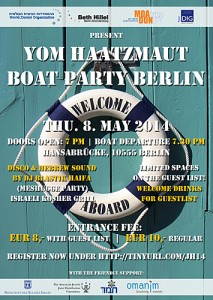Yom Haatzmaut Boat Party